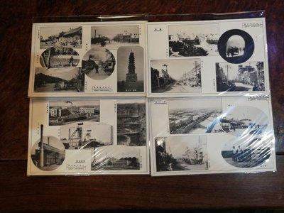 满洲國風景明信片十二張