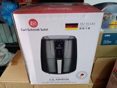 (大邁家電) 德國卡爾 3.2公升 氣炸鍋 GLA-320 (黑色) (下訂前請先詢問是否有貨) 產品全新原廠出貨未拆封