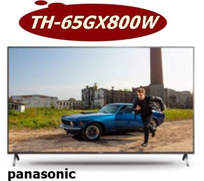 [桂安家電] 請議價 panasonic LED LCD 電視 TH-65GX800W