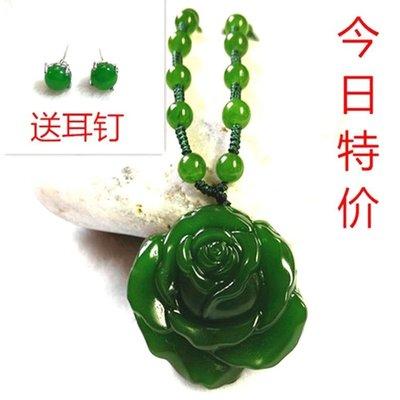 玉吊墜 天然和田玉碧玉玫瑰花吊墜女款毛衣鏈掛件玉石玉器項鏈