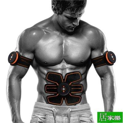 腹肌健身器材智慧訓練儀鍛煉肌肉男士腹肌貼運動健腹器懶人收腹機【居家樂】