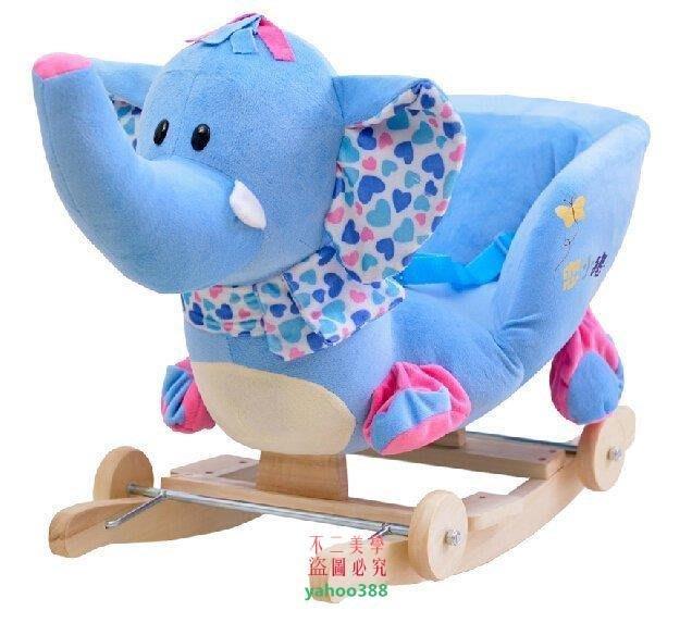 美學207戀小豬兒童早教玩具大象實木搖馬寶寶搖搖木馬嬰兒搖椅帶音樂 升級版❖79142