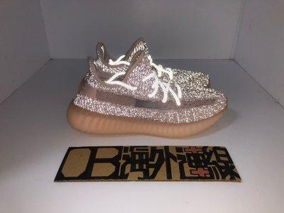 ADIDAS YEEZY BOOST 350 V2 SYNTH 粉 粉色 天使 全反光 滿天星 FV5666 男鞋
