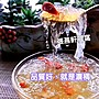 張燕軒燕窩210克特濃客製現燉即食燕窩燕盞 頂級完整燕盞燉煮 100%固形物210克 兩瓶免運  乾盞也便宜 孕婦月子愛