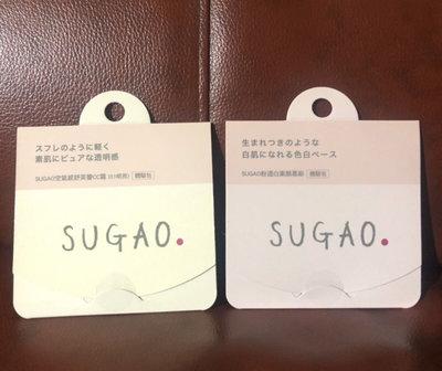 Sugao 粉透白素顏慕斯 0.6g/ 空氣感舒芙蕾CC霜 01明亮 0.6g