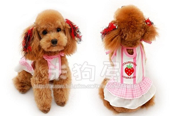 【米狗屋】春夏款*peppets草莓細肩帶條紋蛋糕裙-粉色˙剩5號
