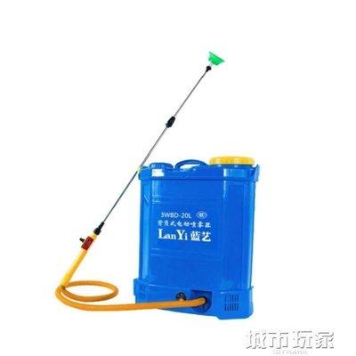 『格倫雅』智慧充電打藥機背負式高壓農藥電噴壺桶消毒電動噴霧器農用鋰電池^5941