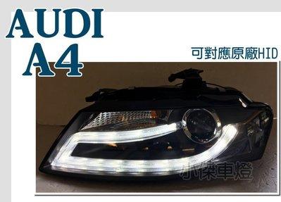 》傑暘國際車身部品《 全新  AUDI A4 08 09 10 11年 B8類B8.5代光條R8燈眉魚眼 大燈