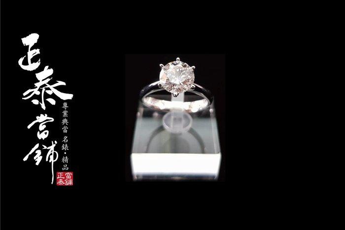 [正泰精品當舖]二手名錶GIA鑽石買賣 圓鑽戒 2.06ct 2克拉 GIA I VS2 八心八箭 另有 寶格麗