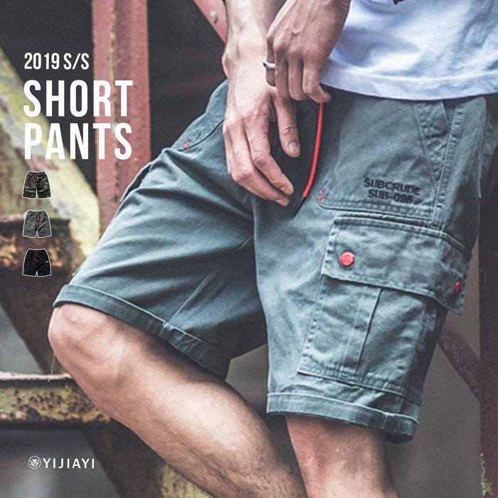 【現貨】【YIJIAYI】短褲 刺繡 工作褲 多口袋 迷彩 素色 褲子 (0684)