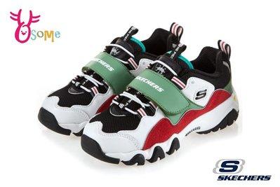 Skechers ONE PIECE航海王黑鬍子 海賊 D'LITES2.0 中大童 限量聯名運動鞋慢跑鞋 S8238#白綠 OSOME奧森鞋業