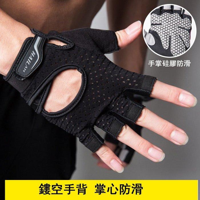 健身手套女男器械訓練運動裝備夏季半指動感單車防滑漏背透氣薄款