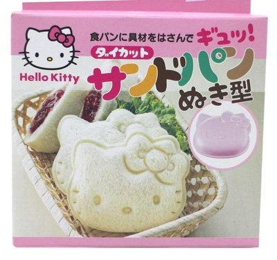 【卡漫迷】 Hello Kitty 食材 模型 ㊣版 日本製 模具 壓模器 模形  造型 壓模 吐司 麵包 凱蒂貓