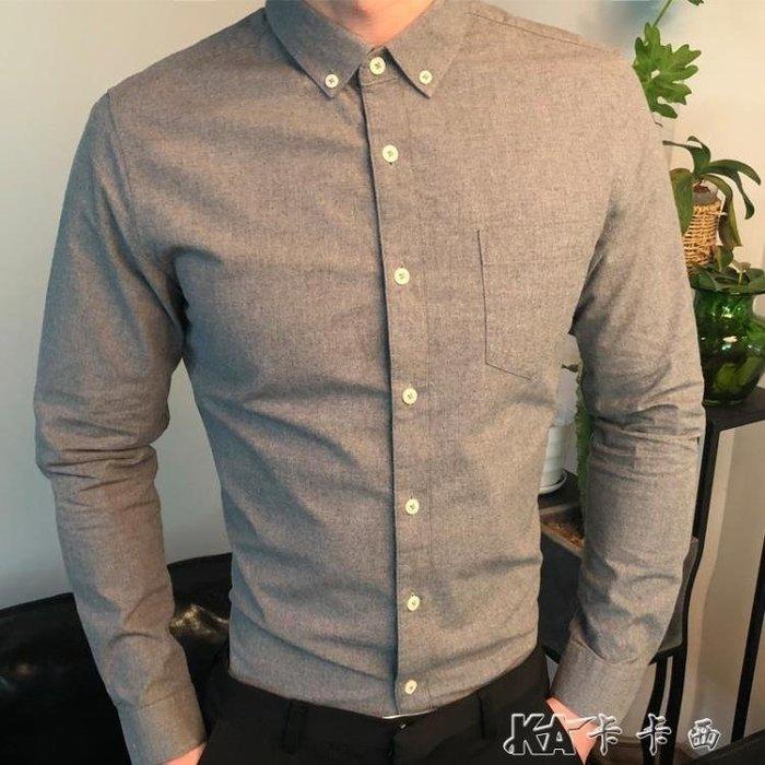 秋季純棉色紡男裝長袖襯衫青年修身磨毛休閒襯衣純色寸衫寸衣