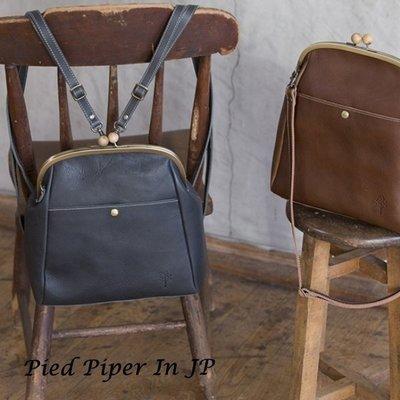 Pied Piper日本代購 BD089 kanmi自然系茁壯小樹多用途珠扣牛革後背包