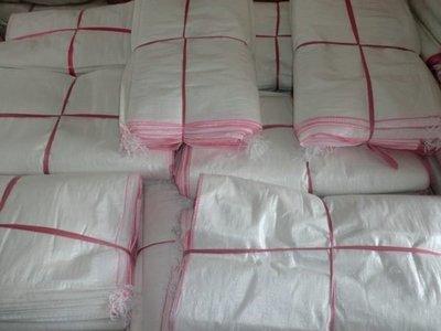 砂石袋.米袋.OPP編織袋.垃圾袋66公分*100公分優惠價6元
