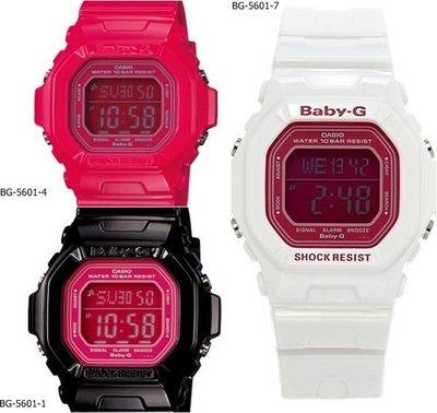BuyLike!CASIO Baby-G Candy Color系列  BG-5601-4 全桃紅 女裝 錶 BG5601 (包快遞)