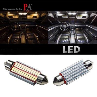 【PA LED】雙尖 41MM 24晶 4014 SMD LED 超白光 室內燈 閱讀燈 化妝燈 牌照燈 行李箱燈