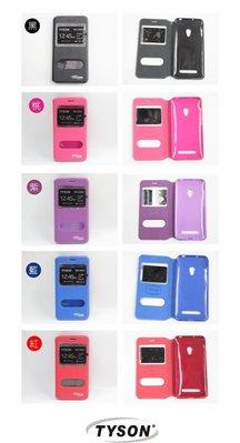 OPPO R9   雙視窗隱形磁扣皮套 免掀蓋 手機套可立支架 手滑動接電話