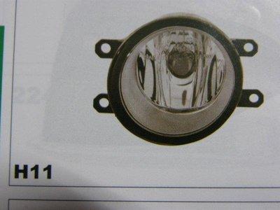 正廠 凌志 LEXUS RX270 RX350 RX450 09 13 霧燈 各車系後燈,大燈,橡皮,開關 歡迎詢問