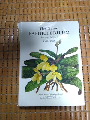 不二書店 The Genus PAPHIOPEDILUM Second Edition Phillip Cribb 精裝