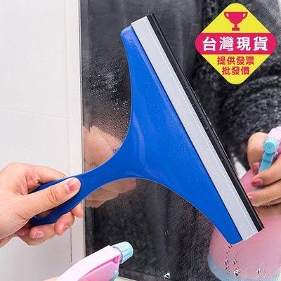 現貨 清潔器 擦窗器 汽車玻璃 洗車 玻璃擦 刮水器 玻璃 刮刀 清潔器 清潔刮 ❃彩虹小舖❃【X014】北歐色 玻璃刮