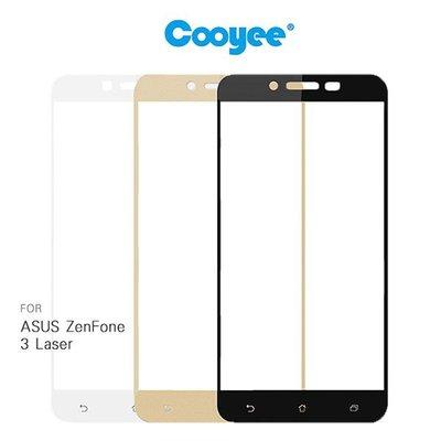 *phone寶*Cooyee ASUS ZenFone 3 Laser ZC551KL 滿版玻璃貼(全膠) 玻璃貼 9H