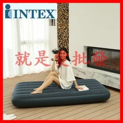 ~就是愛批發~ 美國INTEX 64732綠色植毛單人加大線拉空氣床植絨充氣床墊 99*191*25cm T0033