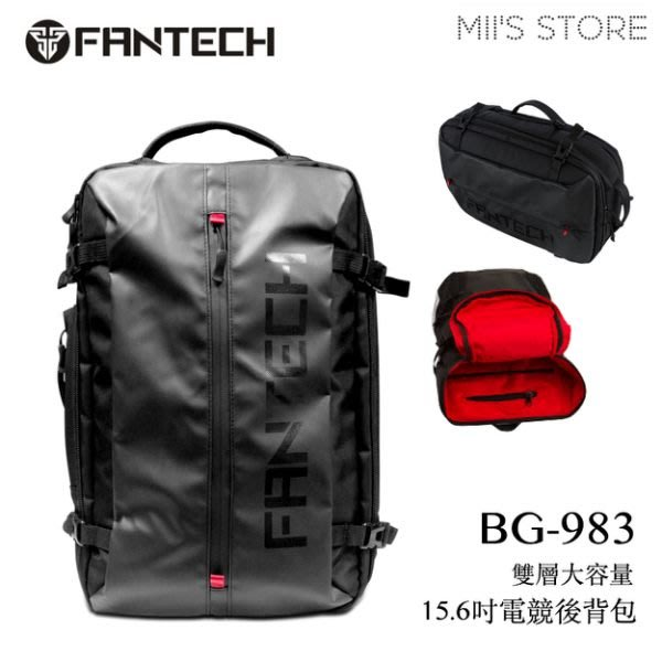 FANTECH BG983 雙層大容量15.6吋電競後背包 防潑水電競包 筆電包 雙肩包 可裝電競鍵盤滑鼠耳機