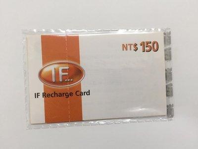 補充卡儲值卡電話卡上網卡國際卡遠傳卡150