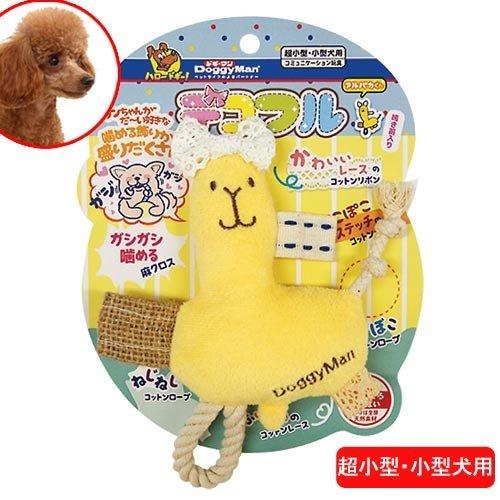 ◇帕比樂◇日本DoggyMan【犬貓用動物啾啾叫玩具】7139粉紅兔/7146藍大象/7153黃色羊駝,清潔齒垢