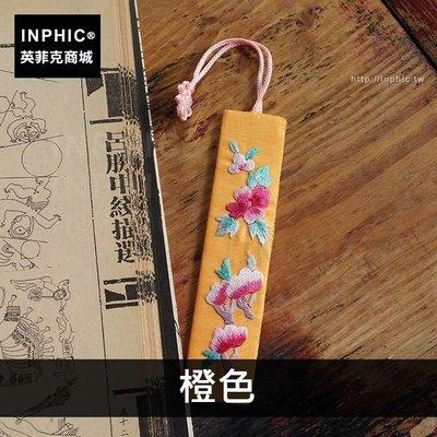 INPHIC-複古手繡純蠶絲中式八色傳統書籤緞面-橙色_xHnI