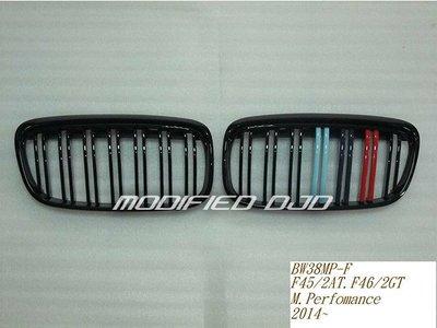 DJD BM-B0566 BMW F45(2AT) F46(2GT) M Perfomance 亮黑 三色水箱護罩