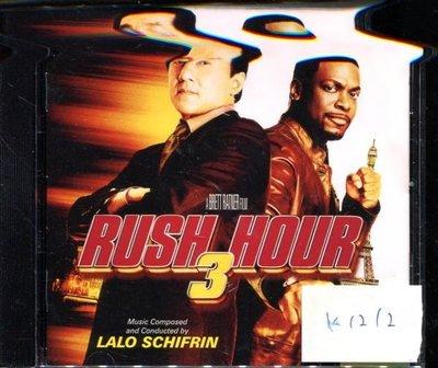 *真音樂* RUSH HOUR 3 德版 二手 K1212 (159下標賣3)