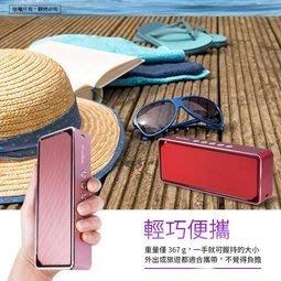 --庫米--輕便型多功能 鋁合金藍牙喇叭(記憶卡/FM/AUX)BT-L04