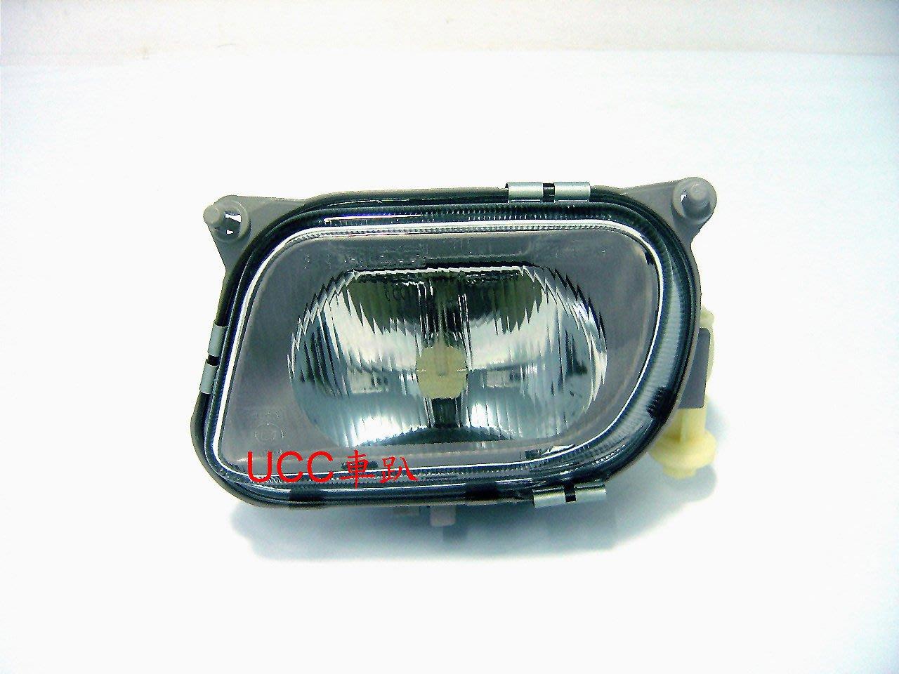 【UCC車趴】BENZ 賓士 W210 96 97-99 原廠型 玻璃霧燈 一組2800