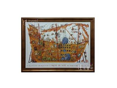 ◎『佳家畫廊』→復古金色框-雷諾瓦-諾亞方舟2000片(約96*68公分)拼圖框範例/ 世界地圖地標/ 懷舊的世界地圖◎ 高雄市