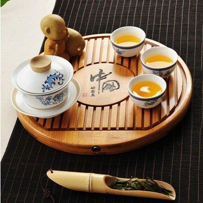 茶托茶台茶海托盤竹制茶盤排水式圓型木茶盤竹茶海茶桌茶幾茶道用具