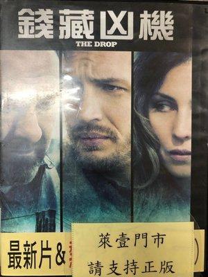 萊恩@59998 DVD 有封面紙張【錢藏凶機】全賣場台灣地區正版片