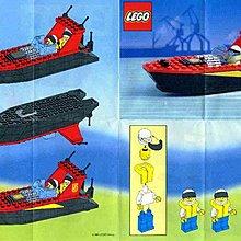 LEGO 樂高積木 Dark Shark 1991 6679-1