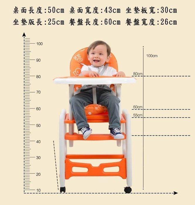 SGS認證 多功能兒童餐椅 [學習椅+餐椅+餐盤]可調整親子椅 嬰幼兒餐椅 組合桌椅 學習椅  書桌椅 寶寶學坐椅
