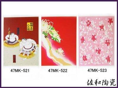 ~佐和陶瓷餐具~【47MK521-523掛簾】門簾/窗簾/裝飾