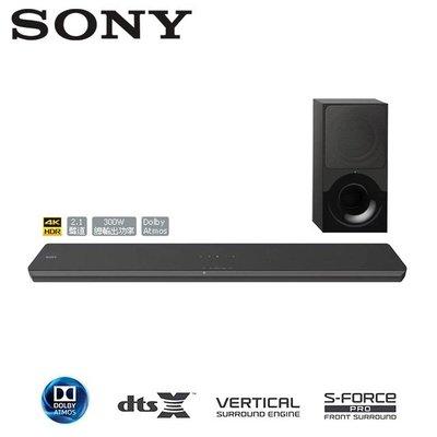 SONY 單件式環繞音響 HT-X9000F