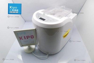 電動麵條機/ 家用電動蔬菜壓麵/製麵機 /餃子皮機-NFA017001A