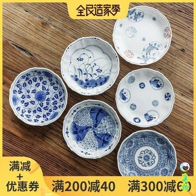 (2件免運)藍凜堂陶瓷碟 青花瓷碟日式小圓碟和風菜碟家用點心餐具 集物生活