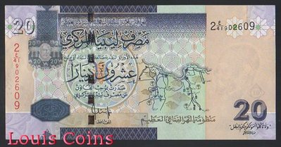【Louis Coins】B619-LIBYA--2009利比亞紙幣20 Dinars