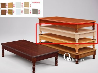 床底 單人床架 白橡3.5尺車枳型床底附腳 可加高 (另有5尺 6尺雙人加大)新品上市(G010-006)南部免運費
