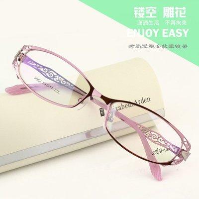 粉色全框眼鏡女款雕花鏤空花邊金屬合金女士眼鏡框老師氣質型