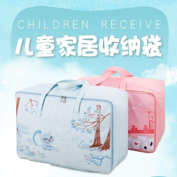 Q媽 幼稚園棉被收納袋 睡袋收納袋整理袋 卡通可愛衣服棉被手提袋 儲物袋 防塵袋 萬用收納袋 手提袋