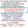 PC版 官方正版 繁體中文 肉包遊戲 STEAM 終極版  全明星大亂鬥 JUMP FORCE